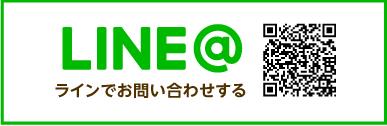 【公式】アトリエサクラ|静岡の注文住宅の工務店